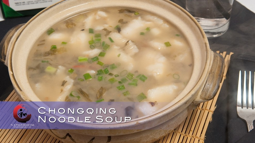 Chongqing Style Noodle Soup