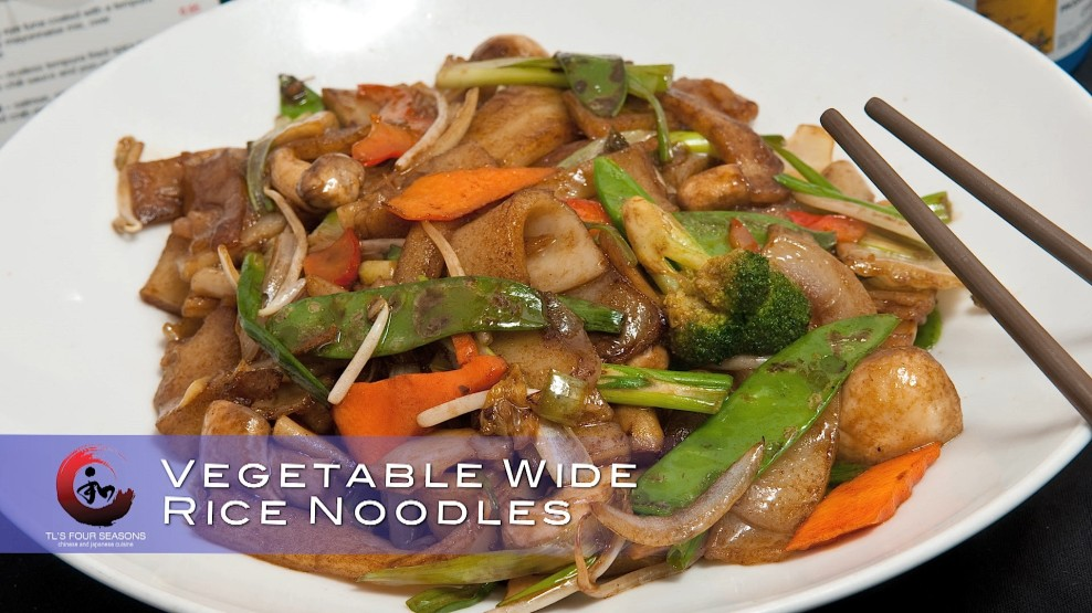 Wide rice noodles